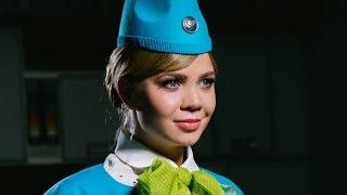 Эксперимент Афиша Daily: Алла Михеева становится стюардессой