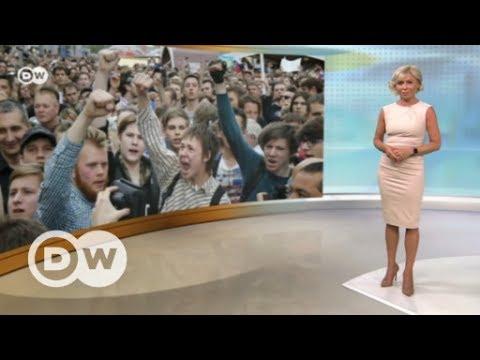 Массовые задержания участников протеста в Москве - DW Новости (12.06.2017)