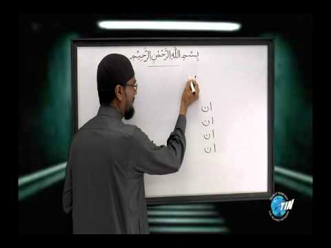 Lessons In Arabic Season 01   Episode # 01