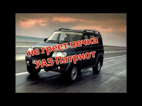 УАЗ патриот печка 1