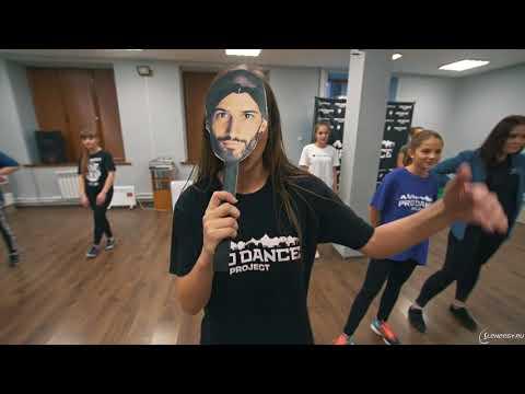 видео: Школа дэнсхолла| Урок 6| Движения rock di world, mvp и fling yuh shoulda