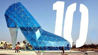 10 najdziwniejszych atrakcji turystycznych [TOPOWA DYCHA]