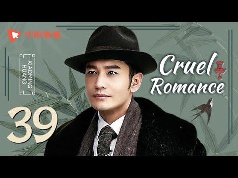 Cruel Romance - Episode 39(English sub) [Joe Chen, Huang Xiaoming]