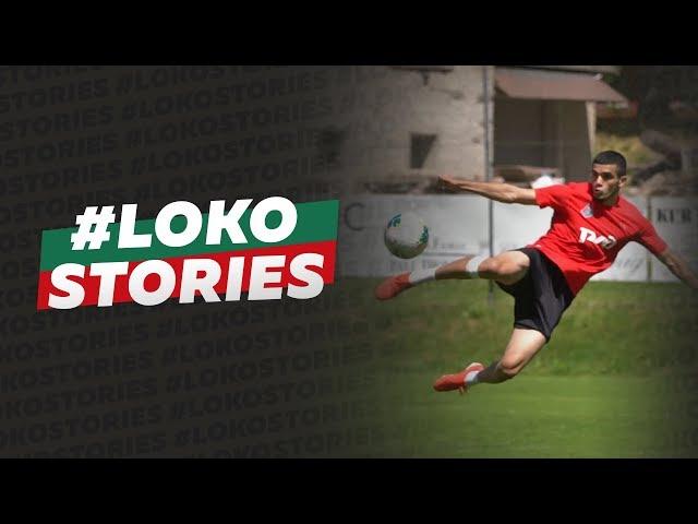 LokoStories №36 // Злой Чорлука, потеряли мяч, диктор и палка
