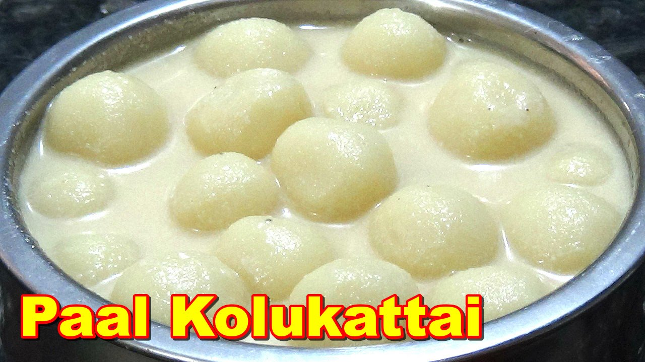 Paal kolukattai recipe in tamil paal kolukattai recipe in tamil eng sub title youtube forumfinder