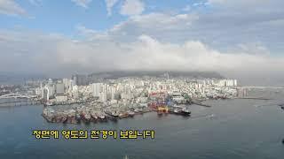 부산의 현지인만 아는 명소 소개- 1
