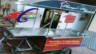 Gambar cover STREET VENDING CARTS/Sai Structures India#CARTS MANUFACTURER IN DELHI/INDIA#SSI FOOD TRUCKS & CARTS