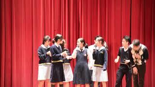 Publication Date: 2019-01-07 | Video Title: 1819瑪利諾中學歌唱比賽-郭sir戰隊表演