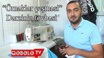 ÖRNƏKLƏR ÇEŞMƏSİ DƏRZİNİN TÖVBƏSİ-QƏBƏLƏ TV