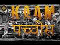 Download Kaam 25 - DIVINE | Sacred Games | STREET DANCE CREW