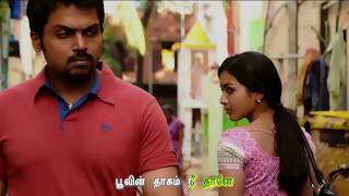 Naan Nee Full Song Lyrics  | Madras Tamil Movie