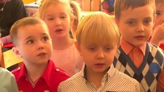 Интегрированное обучение и воспитание детей: опытом с коллегами делятся пинчане