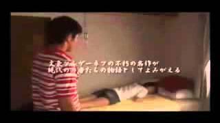 初恋 夏の記憶 CAST 成島梨生...多岐川華子 穂波佑介...山田健太 (『健...