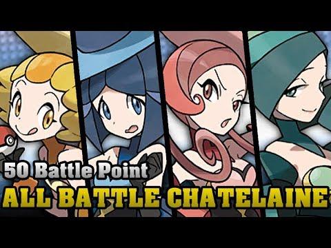Pokémon XY & OR/AS - All Battle Chatelaine Battles【50 BP】[HQ]
