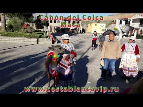 Перуанские города Мака и Янке в долине Колка Maca Yanque Cañón del Colca CostablancaVIP