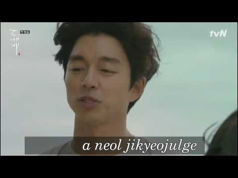 Beautiful (ost.  Goblin) - Crush with lyric