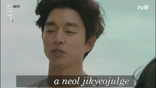 Video KEANEHAN DALAM DRAMA / KESALAHAN DALAM DRAMA KOREA GOBLIN THE LONELY AND GREAT GOD EPISODE 2 #2 GOBLIN 쓸쓸하고 찬란하神-도깨비 | Starring Gong Yoo & Kim Go Eun download MP3, 3GP, MP4, WEBM, AVI, FLV Januari 2018