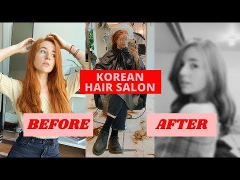 Getting A Korean PERM + Haircut In Hongdae, Seoul VLOG