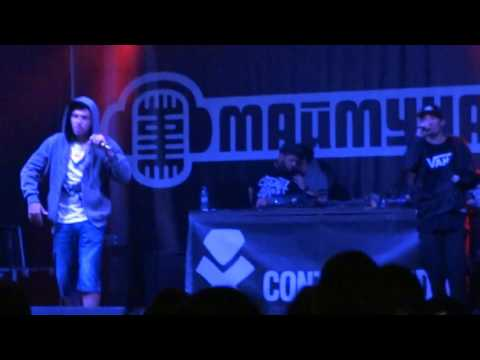 SplitKid - 3 Треви LIVE @ Back To The Unity Vol.9 // Маймунарника