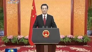 胡锦涛主席2012年新年贺词 [2011-12-31]
