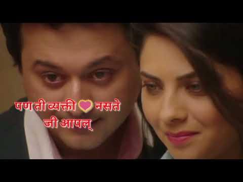 Emotional Marathi Status   Shayari    Sad Shayari