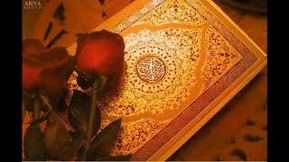اسلام صبحي/ اواخر سورة طه