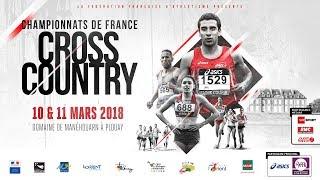 REPLAY : Championnats de France de Cross-Country de Plouay 2018