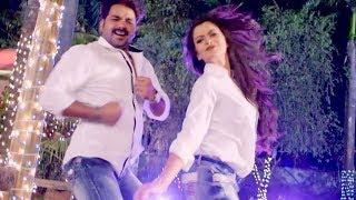 सामान भईल बा रसगर - Pawan Singh लूलिया का NEW सबसे हिट गाना