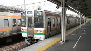 JR中央本線211系快速 高蔵寺駅発車 JR Central Chuo Main Line 211 series EMU