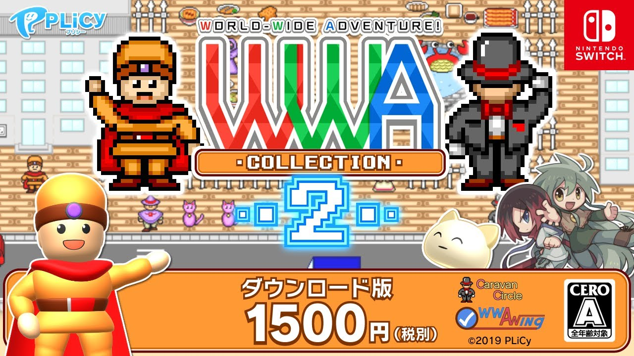 Nintendo Switchソフト『WWA COLLECTION 2』PV