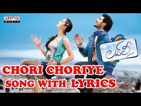 chori-choriye-full-song-with-lyrics---lovely-songs---aadi,-shanvi-srivastav,-anoop-rubens