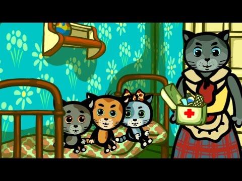 Мультики для малышей - Три котенка - Фрукты овощи надо мыть (2 сезон | серия 7)