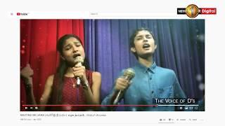 #NagitimuSL Cover 08.06.2020 | නැගිටිමු ශ්රී ලංකා | #எழுகதாய்நாடே #Gammadda Thumbnail