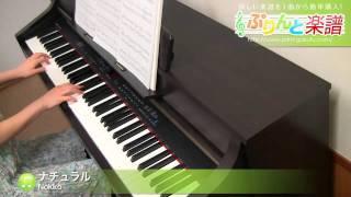 使用した楽譜はコチラ http://www.print-gakufu.com/score/detail/51552...