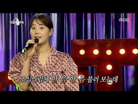 [HOT]  Han Jihye 'In Dreams', 라디오스타 20190717