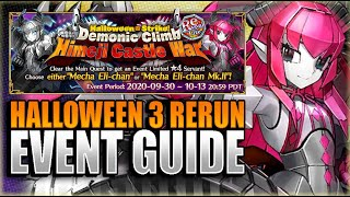 Halloween 2020 Fgo Guide Na HALLOWEEN 3 RERUN GUIDE! HOW TO GET MECHA ELI CHAN! Fate Grand