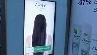 Интерактивный рекламный outdoor монитор Dove(Interactive touchscreen outdoor lcd monitor bus stop. Интерактивные рекламные touch screen LCD мониторы уличного использования впервые..., 2012-10-13T09:30:03.000Z)