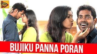 IPL Web Series Episode #14 Promo | Flashback – Bujiku Panna Poran | Being Thamizhan