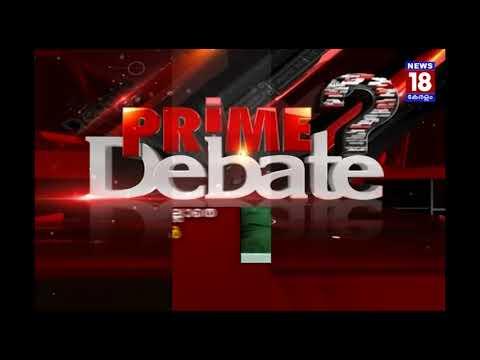 ചാണ്ടിയോ അതോ ചെന്നിത്തലയോ ആരാണ് ഏറ്റവും യോഗ്യൻ? | Prime Debate | News18 Kerala
