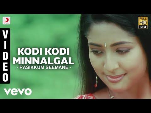 Rasikkum Seemane - Kodi Kodi Minnalgal Video | Srikanth, Navya Nair | Vijay Antony