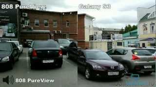 Nokia 808 PureView vs Samsung Galaxy S 3: сравнение камер (camera comparison)