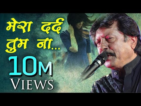 Mera Dard Tum Na Samajh Sake by Attaullah Khan -  Attaullah Khan Songs - Hindi Dard Bhare Geet