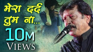 Download lagu Mera Dard Tum Na Samajh Sake by Attaullah Khan - Attaullah Khan Songs - Hindi Dard Bhare Geet
