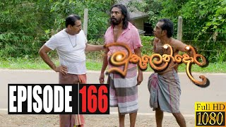 Muthulendora | Episode 166 15th December 2020 Thumbnail