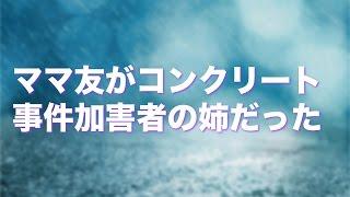 チャンネル登録お願いします♪ http://goo.gl/P2BlAf.
