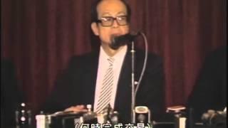 英年誠伯:1985年食港燈(上)