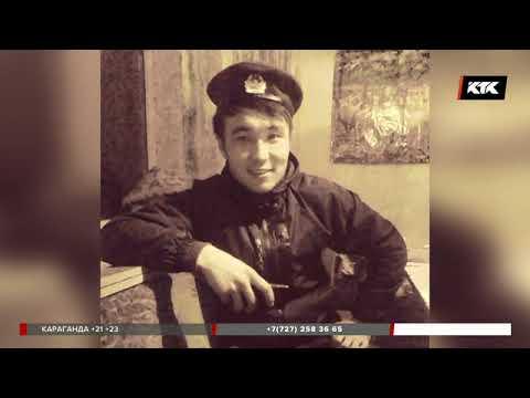 Второй подозреваемый в убийстве Дениса Тена тоже задержан