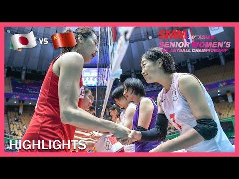 Japan vs China | Highlights | Aug 23 | AVC Asian Senior Women's Volleyball Championship 2019