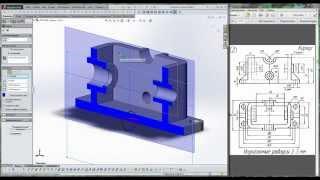 SolidWorks 2015: Modeling of Part