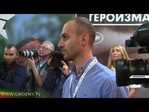 Рамзан Кадыров посетил молодежный форум «Машук-2018»